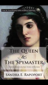 SER Book Cover